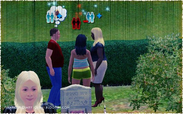 シムズ3 家族でお墓参り。