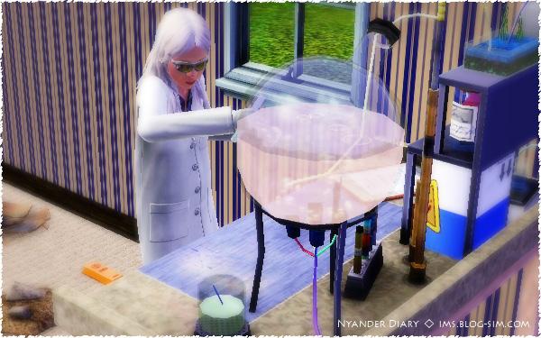 シムズ3 科学者 実験装置