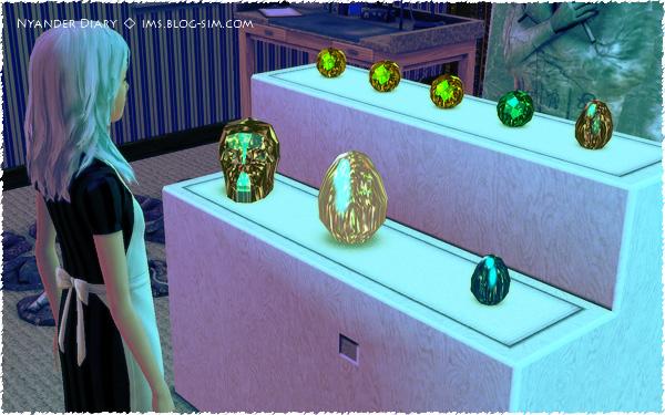 シムズ3 宝石コレクション ドクロ タマゴ