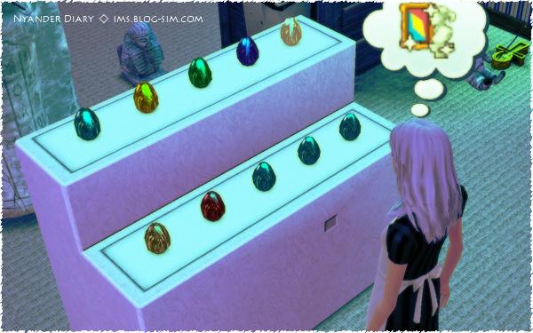 シムズ3 宝石コレクション タマゴ型